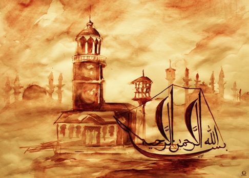 Arap_Calligraphy_OLD_istanbul_by_guloglan